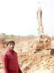 Ibrahim Yaya, 18, Yaounde