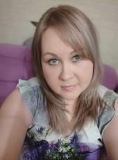 Yuliya, 35, Russia, Prokopevsk