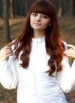 Знакомства Москва: Карина, 24