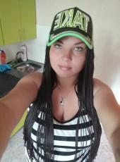 Ekaterina, 29, Russia, Biysk