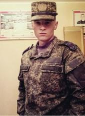 danil, 22, Russia, Ufa
