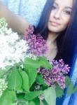 Karina, 22, Novorossiysk