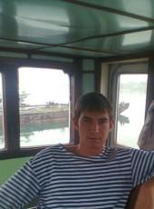 Artem, 29, Россия, Ангарск