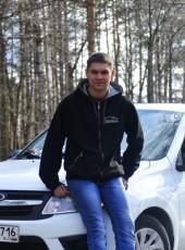 Nikita, 24, Russia, Naberezhnyye Chelny