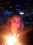Lyudmila, 34, Moscow
