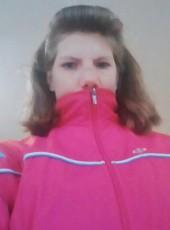 Masha, 26, Russia, Kireyevsk