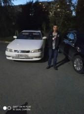 Dmitriy, 25, Russia, Novokuznetsk