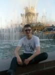 Oleg, 29, Lyubertsy