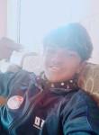 bishal nepali, 20  , Pokhara