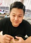 mark, 22  , Ulsan