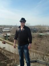 Evgeniy, 30, Russia, Nevyansk