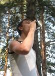 Ivan, 29  , Ust-Katav