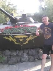 Dmitriy, 38, Russia, Orenburg