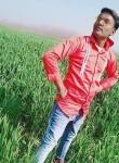 Mukesh, 18  , Jodhpur (Rajasthan)