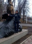 Irina, 42  , Ufa