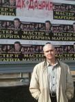 Sergey, 30  , Krasnokamensk