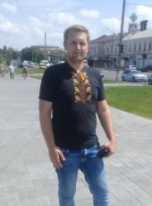Антон, 28, Ukraine, Kiev