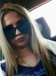 miss, 26  , Volzhsk