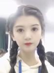 佳琪!, 23  , Kunshan