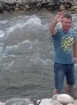 Andrey, 36, Stavropol
