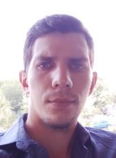 Андрей, 28, Россия, Серпухов