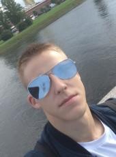 Евгений, 21, Россия, Санкт-Петербург