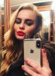 Polina, 27, Moscow