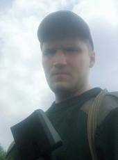 Dmitriy, 29, Russia, Rubtsovsk