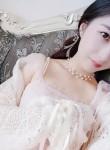 Lena, 24  , Zhoukou