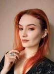 Алиса, 26, Moscow