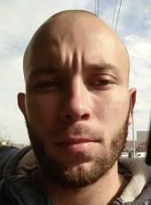ислам, 26, Россия, Казань
