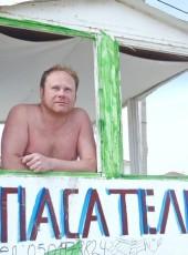 Anton, 49, Russia, Mytishchi