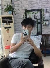 唠嗑咯呢, 28, China, Shenzhen