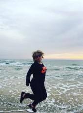 Diana, 38, Russia, Anapa