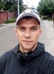 YuriGagarin, 26, Kiev