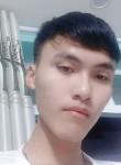 HoГng VДѓn PhГє
