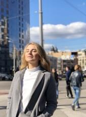 Karina, 21, Ukraine, Cherkasy
