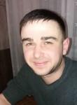 Олег, 28, Ternopil