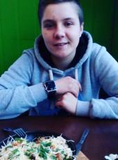 Alina, 22, Ukraine, Kiev