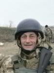 Славик, 38 лет, Миколаїв (Львів)