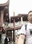 Kongfuzi, 38  , Guangzhou