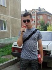 Vlad, 21, Russia, Novouralsk