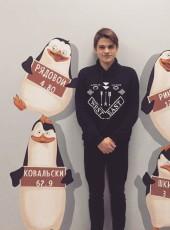 Aleksey, 22, Belarus, Minsk