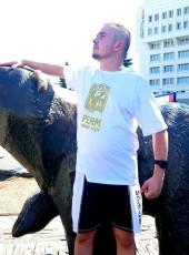 Mikhail, 35, Russia, Nizhniy Novgorod