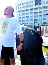 Mikhail, 33, Russia, Nizhniy Novgorod