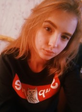 Валерия, 18, Ukraine, Kiev