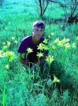 Artem, 30  , Blagoveshchensk (Amur)