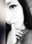 Эрика, 18 лет, Дальнегорск