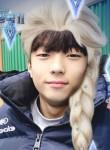 어어, 18  , Kang-neung