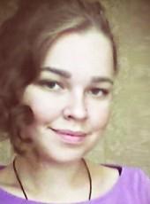 Tanya, 30, Russia, Kurganinsk
